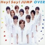 Hey!Say!JUMPシングル売上枚数ランキング。1番売れた曲は?