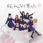 HKT48シングルCD売り上げ枚数ランキング。オリコン1位対決!