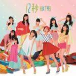 HKT48人気曲ランキング。1番好きな曲は何ですか?