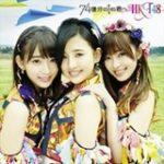 HKT48歌詞人気ランキング。神タイトルと評判のあの曲が1位!
