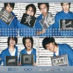 関ジャニ∞シングルCD売上枚数ランキング。1番売れた曲は?