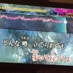 欅坂46カラオケ人気曲ランキング。1番歌われている曲とは?
