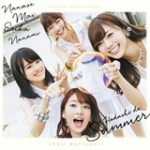 乃木坂46シングルCD売り上げ枚数ランキング。1番のヒット曲は?