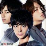 SexyZoneシングル売上枚数ランキング。1番売れたCDは?