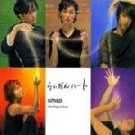 SMAPシングルCD売上枚数ランキング。ミリオンヒット曲勢揃い!