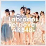 AKB48シングルCD売上枚数ランキング。1番売れた曲はどれ?