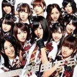 アイドル好きな曲ランキング。AKBと松田聖子の新旧対決の結果は?
